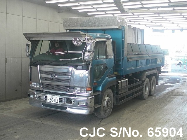 2003 Nissan / UD Stock No. 65904
