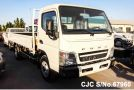 2017 Mitsubishi / Fuso Canter Stock No. 67960