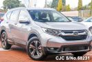 2018 Honda / CRV Stock No. 68231