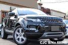 2013 Land Rover / Range Rover Stock No. 68548