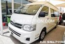 2013 Toyota / Hiace Stock No. 71194