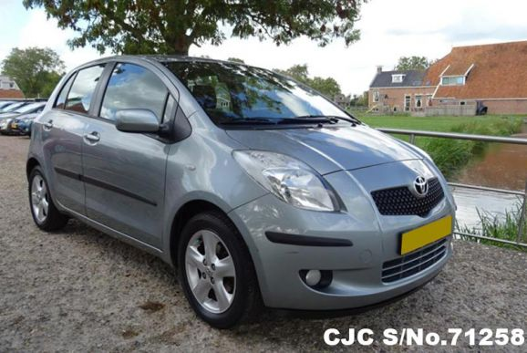 2006 Toyota / Vitz - Yaris Stock No. 71258