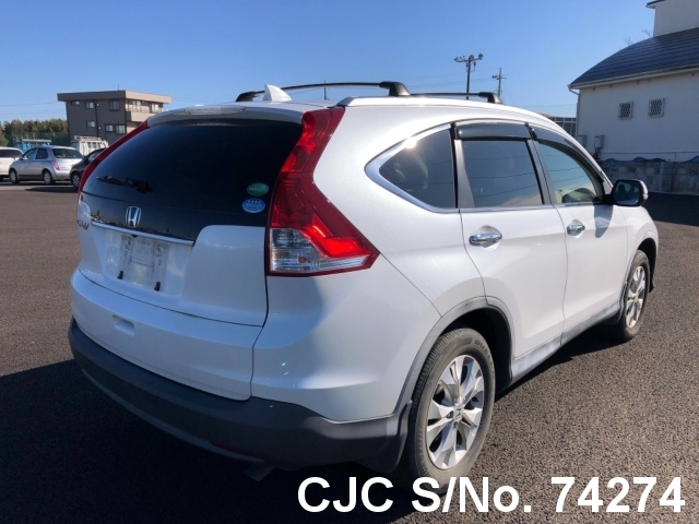 2014 Honda / CRV Stock No. 74274