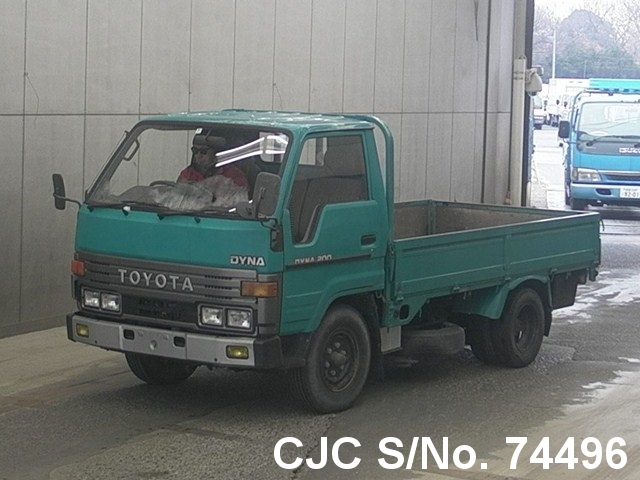1988 Toyota / Dyna Stock No. 74496