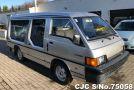 1990 Mitsubishi / L300 Stock No. 75058