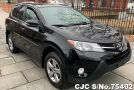 2015 Toyota / Rav4 Stock No. 75402
