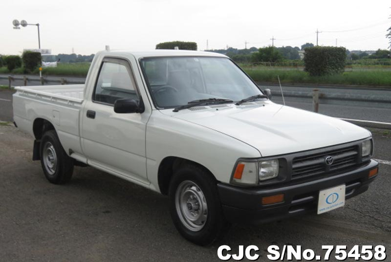 1995 Toyota Hilux White For Sale Stock No 75458