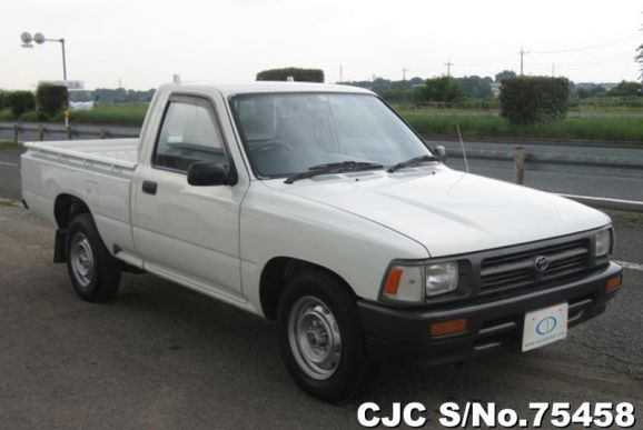 1995 Toyota / Hilux Stock No. 75458