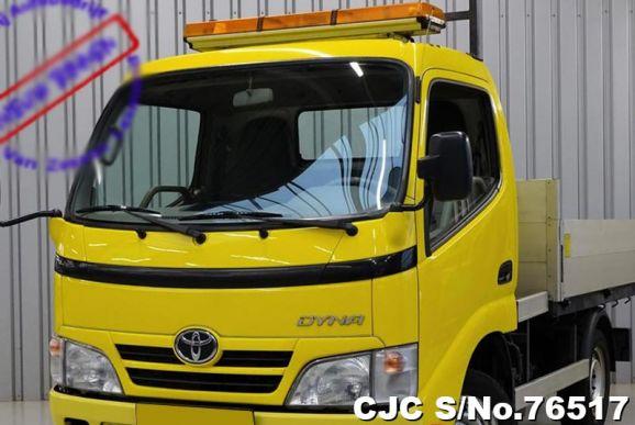 2008 Toyota / Dyna Stock No. 76517
