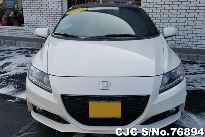 2013 Honda / CRV Stock No. 76894