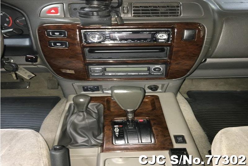 2003 Nissan / Patrol Stock No. 77302