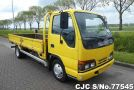 1997 Isuzu / Elf Stock No. 77545