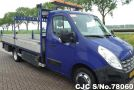 2013 Renault / Master Stock No. 78060