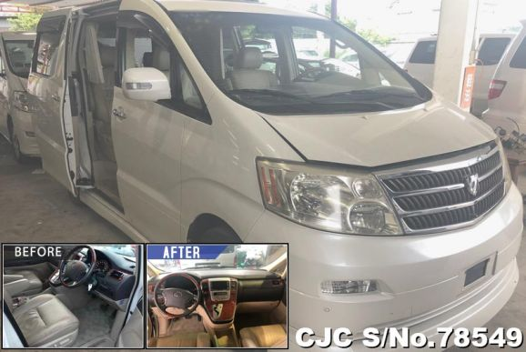 2004 Toyota / Alphard Stock No. 78549