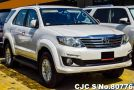 2015 Toyota / Fortuner Stock No. 80776