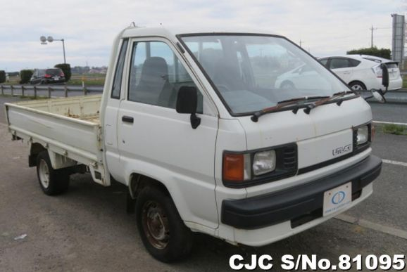 1992 Toyota / Townace Stock No. 81095