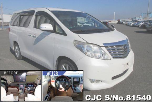 2008 Toyota / Alphard Stock No. 81540