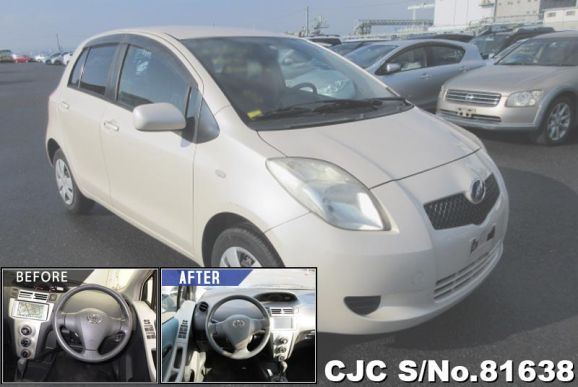 2005 Toyota / Vitz - Yaris Stock No. 81638