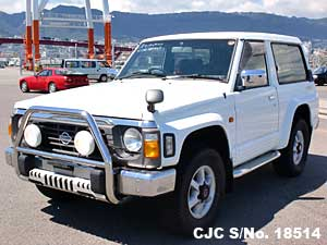 1996 Nissan / Safari Stock No. 18514