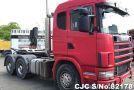 2003 Scania / R-164  Stock No. 82178