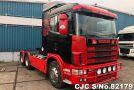 2002 Scania / 124 420 Stock No. 82179