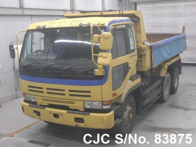 2002 Nissan UD Dump Trucks for sale | Stock No. 83895
