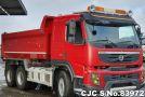 2012 Volvo / FMX-500 Stock No. 83972