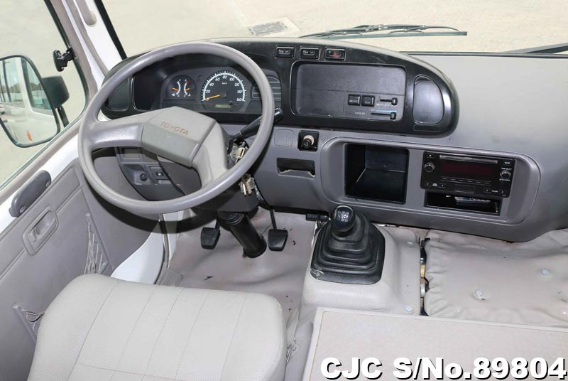 2016 Toyota / Coaster Stock No. 89804