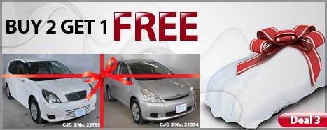 Japanese used vehicles - used car Special Deals