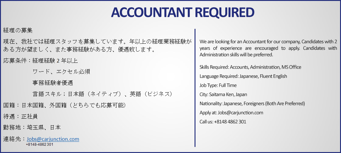 Accountant required in Car Junction Japan.