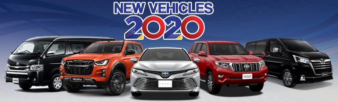 Brand New Vehicles 2019/2020