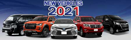 Brand New Vehicles 2020/2021