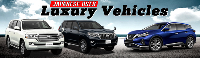 Japanese Used Luxury Cars, Vehicles for Sale | CAR JUNCTION