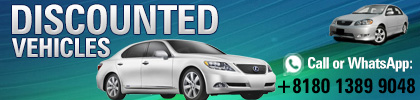 Discounted Used Vehicles