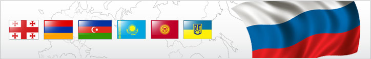 Car Junction Japan - Buy used vehicles from Japanese car Auction to Russia