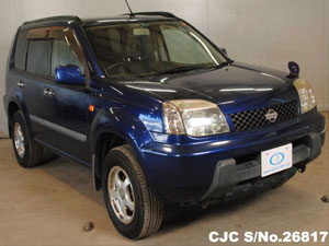 Used Nissan X-Trail for Sale | Japanese Used Cars Exporter