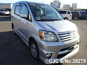 Japanese Used Cars, Commercial Vehicles for Sale | CAR